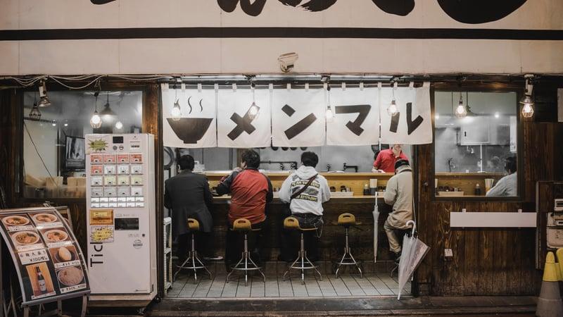 Vending Machine 2.jpg